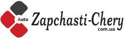 Костополь магазин Zapchasti-chery.com.ua