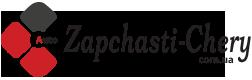 Запчастини Чері Джагі Костополь - магазин пропонує купити для ремонту